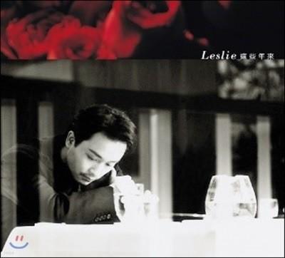 장국영 - 저사년래 (張國榮 / Leslie Cheung - 這些年來) [7인치 싱글 LP]