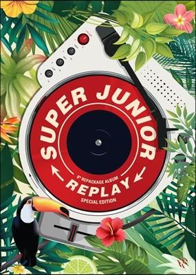 슈퍼 주니어 (Super Junior) 8집 리패키지 : Replay [스마트 뮤직 앨범(키노앨범)]