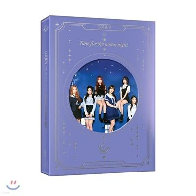 여자친구 (G-Friend) - 미니앨범 6집 : Time for the moon night [Time ver.]