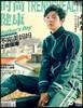 [B형] 時?健康 TrendsHealth China (월간) : 2018년 05월 : EXO 찬열 커버 (표지 포스터 포함/접지)