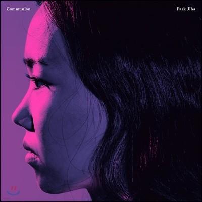박지하 (Park Jiha) 1집 - Communion [LP]