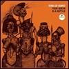 Sons Of Kemet (썬즈 오브 케멧) - Your Queen Is A Reptile [2 LP]