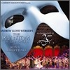 The Phantom Of The Opera: At The Royal Albert Hall OST