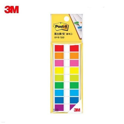 [알앤비]3M 포스트잇 플래그 분류용(필름) 683-9KN/견출지/접착메모지/사무용품