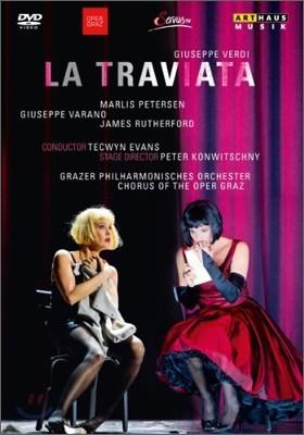 Marlis Petersen 베르디: 라 트라비아타 (Verdi: La Traviata)