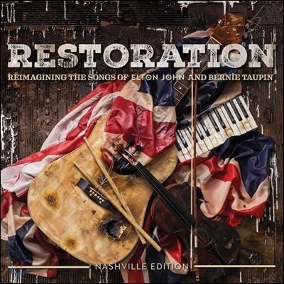 컨트리 가수들이 부르는 엘튼 존 베스트 (Restoration: Reimagining The Songs Of Elton John And Bernie Taupin)