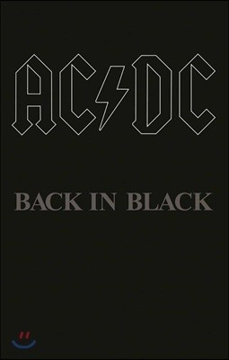 AC/DC (에이씨디씨) - Back In Black [2018 Record Store Day Exclusive]