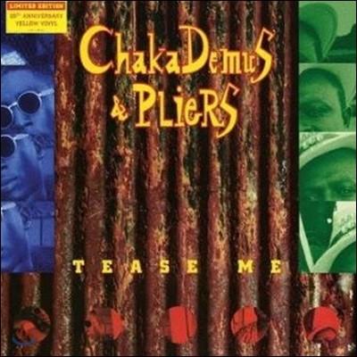 Chaka Demus & Pliers (사카 데무스 앤 플라이어) - Tease Me [25th Anniversary 옐로우 컬러 LP]