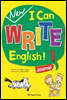 I Can Write English! 1 (Journal)