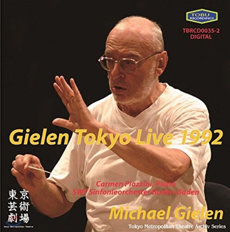 Michael Gielen 도쿄 라이브 1992 (Tokyo Live 1992)