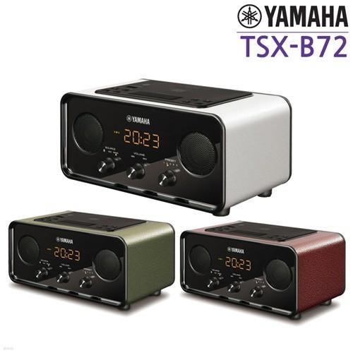 [야마하공식직영대리점] 야마하 TSX-B72 블루투스 오디오 스피커
