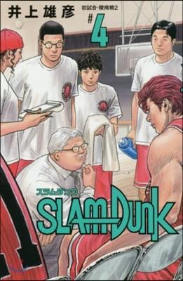SLAM DUNK 新裝再編版 4