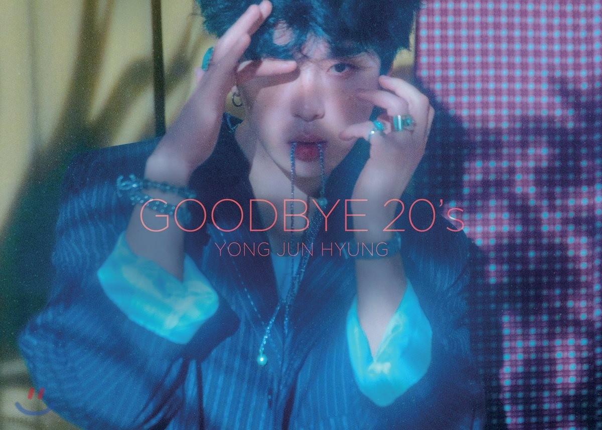 용준형 1집 - GOODBYE 20's