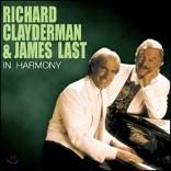 Richard Clayderman & James Last (리차드 클레이더만 & 제임스 라스트) - In Harmony