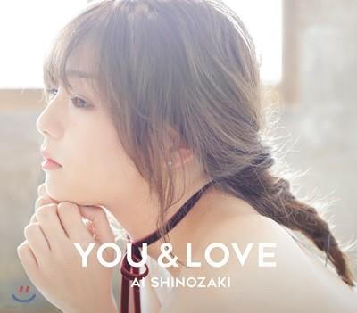 Shinozaki Ai (시노자키 아이) - You & Love [초회생산한정반]