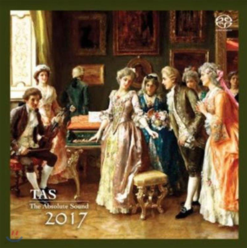 2017 앱솔류트 사운드 (TAS 2017 - The Absolute Sound)