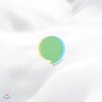 SUM [숨∞] 여덟 번째 그린플러그드 공식 옴니버스 앨범 [LP]