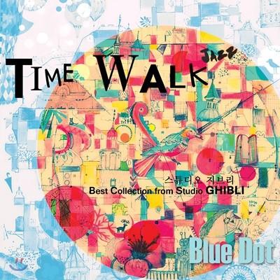 색소폰으로 연주하는 지브리 애니메이션 (Blue Dot - Time Walk / Best Collection from Studio Ghibli)
