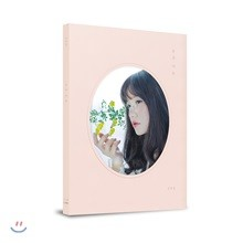 루시아 (Lucia/심규선) - 미니앨범 : 몸과 마음 [Pink ver.]