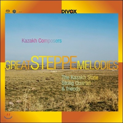 The Kazakh State String Quartet 카자흐스탄 현악 사중주단 (Great Steppe Melodies From Kazakh)