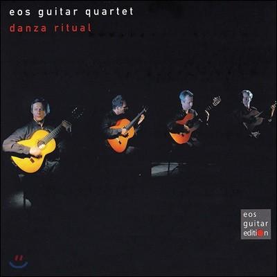 Eos Guitar Quartet 비제: 카르멘 / 데 파야: 마법 같은 사랑 / 피아솔라: 탱고를 위한 넷 등 (Danza Ritual)