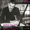 Jorge Bolet 호르헤 볼레 - RIAS 레코딩 2집: 리스트 (RIAS Recording Vol.2)