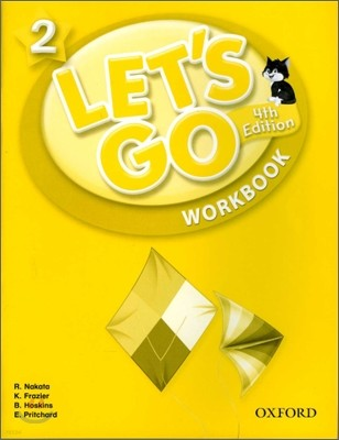 [4판]Let's Go 2 : Workbook
