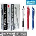 제트스트림 볼펜 10개(1타스) SXN-150-05 0.5mm