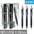 제트스트림 볼펜 10개(1타스) SXN-150-38 0.38mm
