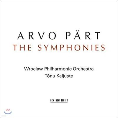 Tonu Kaljuste 아르보 패르트: 교향곡 전곡집 (Arvo Part: The Symphonies)