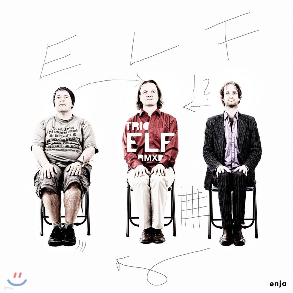 Trio Elf (트리오 엘프) - RMXD [LP]