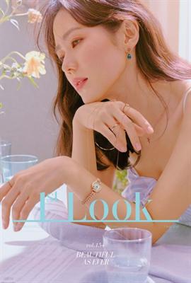 퍼스트룩(1st Look) 2018년 05월호 154호