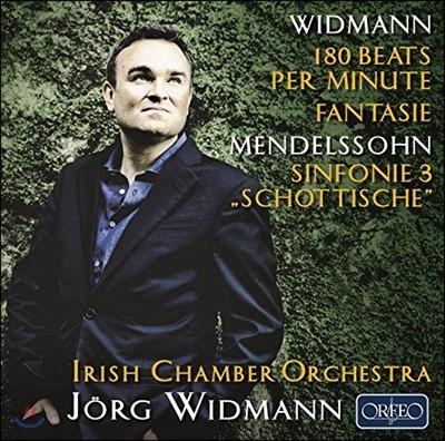 Jorg Widmann 멘델스존: 교향곡 3번 / 외르크 비트만: 무반주 클라리넷 환상곡 (Mendelssohn: Symphony No.3)