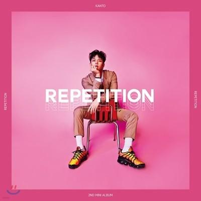 칸토 (Kanto) - 미니앨범 2집 : Repetition