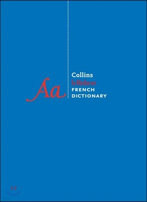 Collins Robert French Unabridged Dictionary, 10th Edition