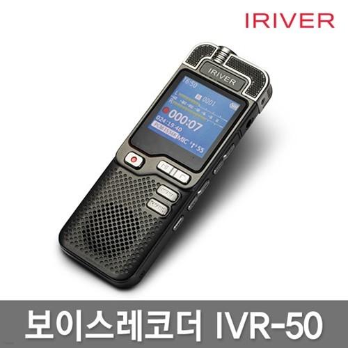 아이리버 IVR-50 32GB 프리미엄 보이스레코더.MP...