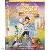 (������) �������� 3: ���̾ (The Swan princess: The Mystery of The Enchanted Treasure)