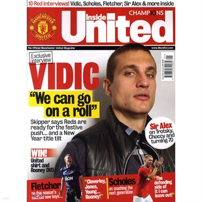 Inside United (월간) : 2012년 01월