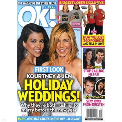 Ok Weekly USA (주간) : 2011년 12월 12일자