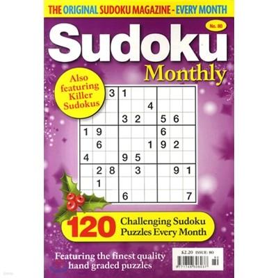 Sudoku Monthly (월간) : 2011년, No. 80