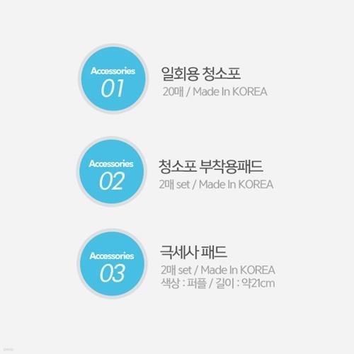 [무료배송] 엑타코 무선 물걸레 청소기 E7 전용 별매품 3종 (일회용청소포/청소포부착용패드/극세사패드)