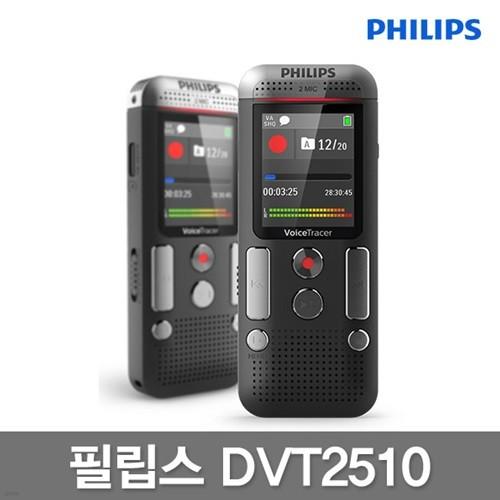 필립스 DVT-2510 8GB 보이스레코더.녹음기.메모리확장.50시간연속녹음.고성능마이크