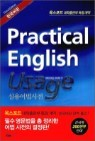 Practical English Usage �ǿ������