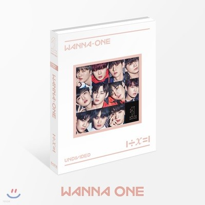 워너원 (Wanna One) - 1÷χ=1 (UNDIVIDED) [Wanna One ver.]