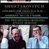 Mstislav Rostropovich / Eugene Ormandy 쇼스타코비치: 첼로 협주곡, 교향곡 1번 (Shostakovitch: Cello Concerto, Symphony No. 1) [LP]