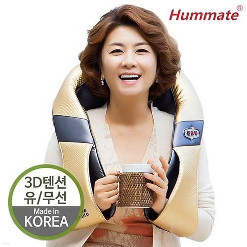 휴메이트 휴플러스 무선 목어깨안마기 YTT-5400