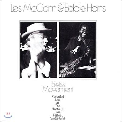 Les McCann & Eddie Harris - Swiss Movement [LP]
