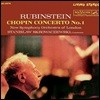 Arthur Rubinstein / Stanislaw Skrowaczewski 쇼팽: 피아노 협주곡 1번 (Chopin: Piano Concerto No. 1) [LP]