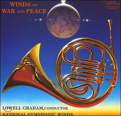 Lowell Graham 관악 앙상블 작품집 - 전쟁과 평화 (Winds Of War and Peace) [LP]