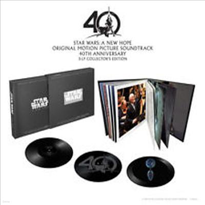 O.S.T. - Star Wars: A New Hope (3LP Box Set)
